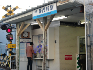 川崎市川崎区の賃貸マンション ハートレィ四谷 駅
