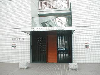 横浜市鶴見区の賃貸マンション 豊岡旭フーガ B102号室 外観です