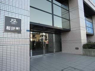 横浜市保土ヶ谷区の賃貸マンション ルネ和田町 エントランス