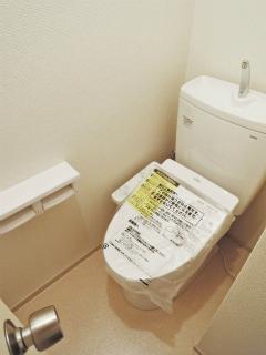 東京都大田区の賃貸マンション ソフトタウン大森 502号室  トイレ