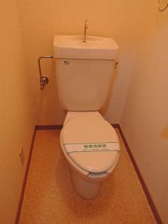 横浜市鶴見区の賃貸マンション エルセレ岸谷 402号室 トイレ